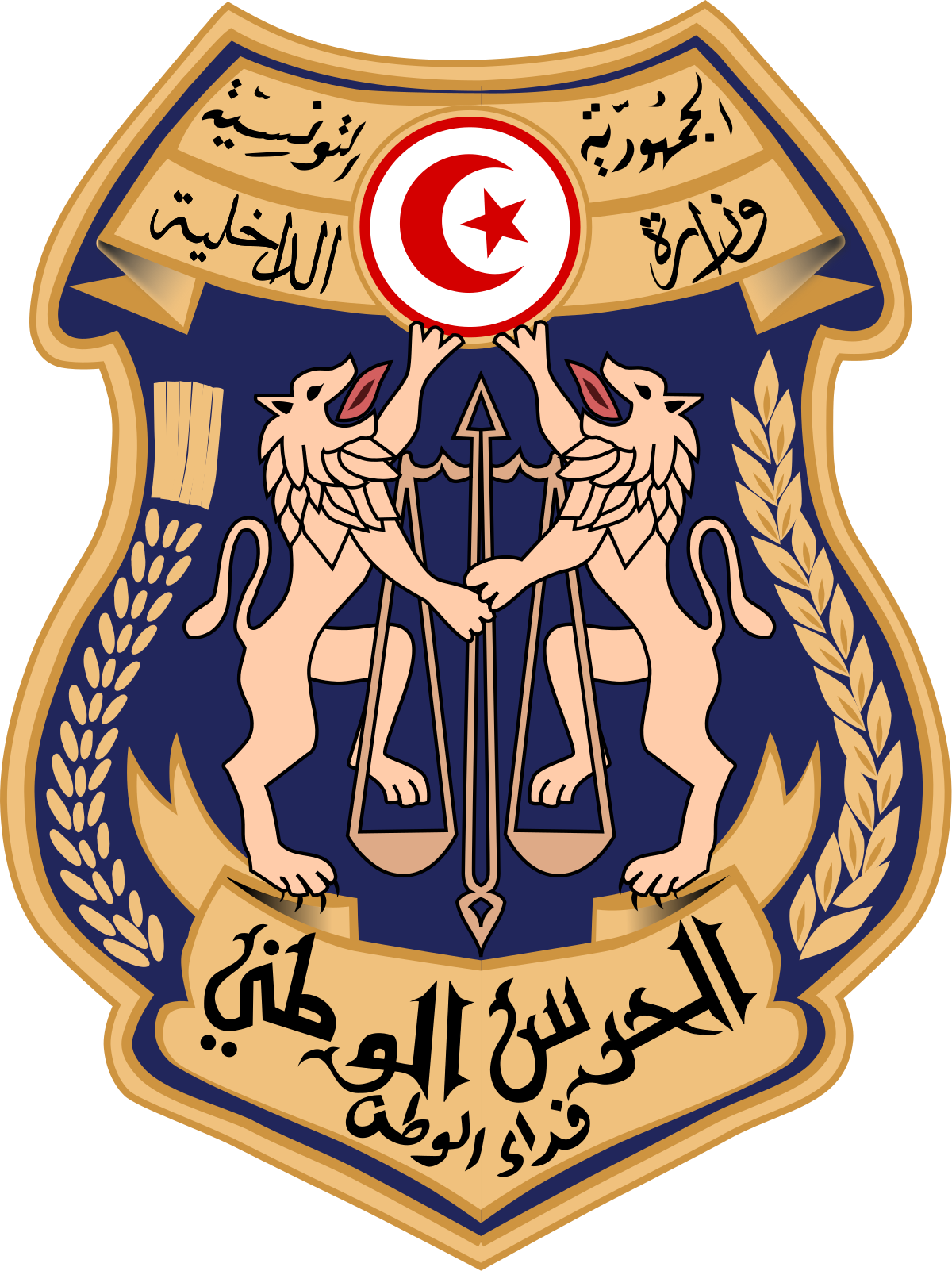 garde_nationale_Tunisie.png
